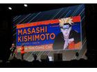 岸本斉史が「NARUTO」と一緒に初の海外イベント 今秋NYコミコン参加発表