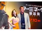 """シュワちゃん「ターミネーター」では12年ぶりの来日 記者会見で明かした""""テーマは親子愛"""""""