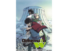 「Dimension W」アニメ化決定 岩原裕二のティザービジュアルも公開