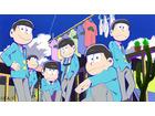 「おそ松さん」テレビアニメ化が決定 藤田陽一監督で日本一有名な6つ子が大人になって復活