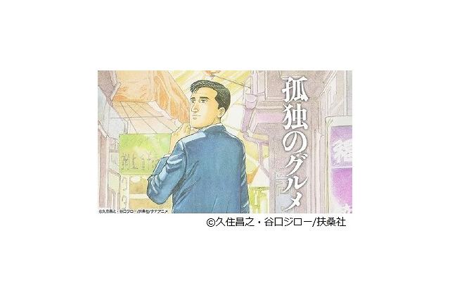 (C)タテアニメ