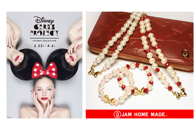 「DISNEY GIRLS PROJECT LAFORET COLLECTION」