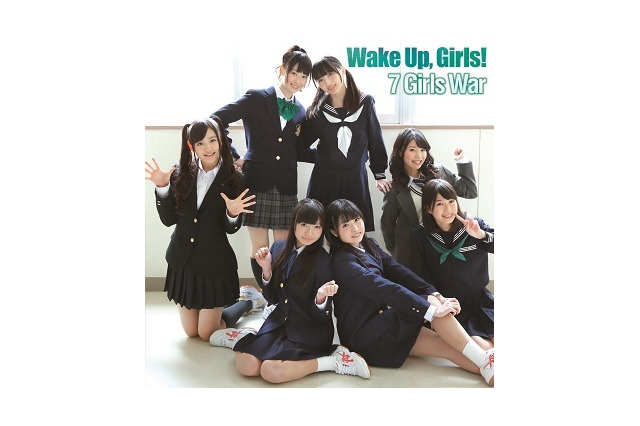 「7 Girls War」CD+DVD