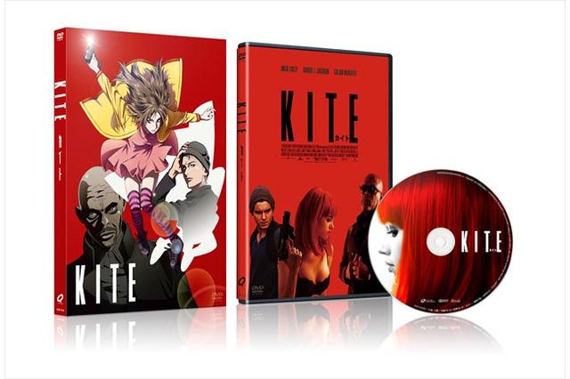 実写映画「カイト/KITE」 BD&DVD発売 新録の日本語吹き替えは沢城みゆき、小野大輔 画像