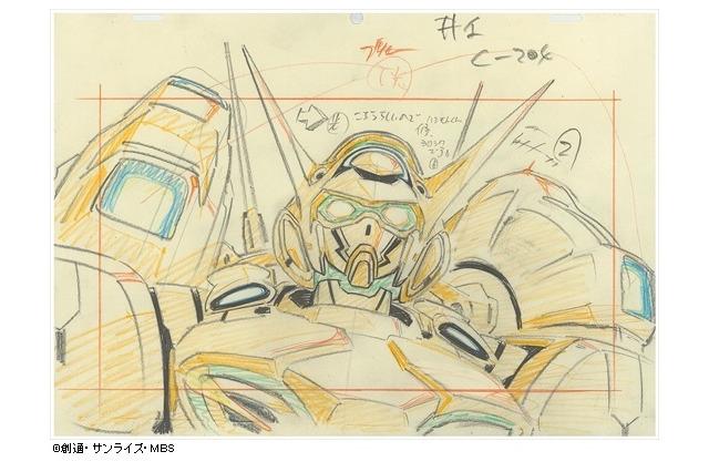 『ガンダム Gのレコンギスタ』における「線」を巡る冒険:吉田健一氏、脇顯太朗氏が語る 第3回 画像
