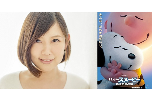 エンディング曲を担当する絢香『I LOVE スヌーピー THE PEANUTS MOVIE』 (C) 2015 Twentieth Century Fox Film Corporation. All Rights Reserved.(C) 2014 Peanuts Worldwide LLC