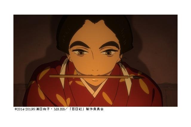 「百日紅~Miss HOKUSAI~」原 恵一監督インタビュー 後編 幸福と重荷の両方を背負って作った 画像