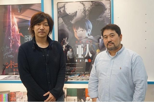 「亜人」、アニメ映像の新たな挑戦と新時代 瀬下寛之総監督、守屋秀樹プロデューサーに訊く:前編 画像
