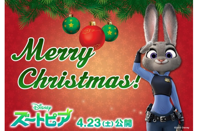 (c)2015 Disney. All Rights Reserved. / Disney.jp/Zootopia