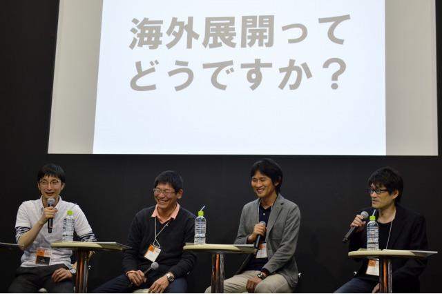 Cygamesがアニメ制作スタジオを設立 AnimeJapanの制作クロストークにて発表 画像