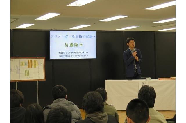 プロダクション I.Gの中心人物が語る「アニメーターを目指す君達へ」 AnimeJapan2016 後藤隆幸トークショーレポート 画像