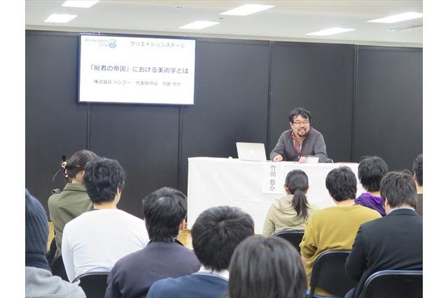 「屍者の帝国」美術監督・竹田悠介が語る AnimeJapan2016 トークイベントレポート 画像