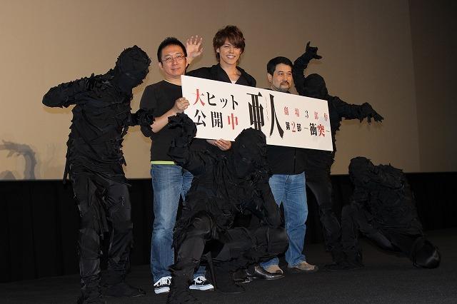 「亜人 -衝突-」舞台挨拶で語られたTVシリーズとの違い 映画は没入感を意識した作り 画像