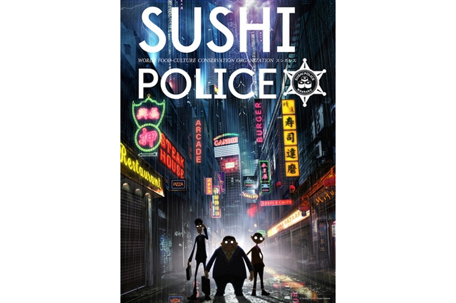 "(C)""SUSHI POLICE"" Project Partners"