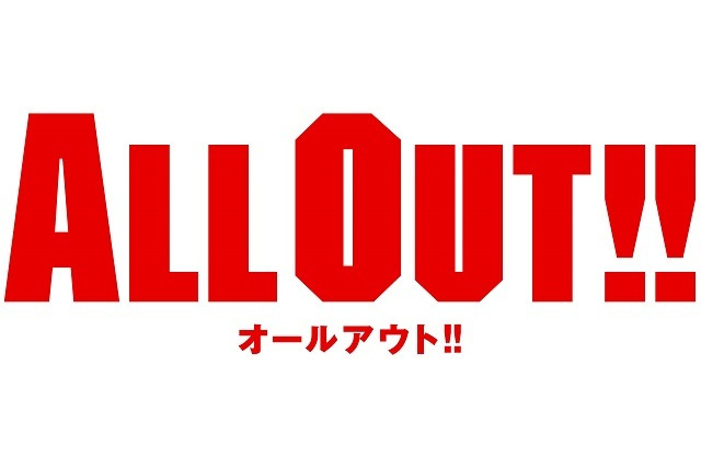 TVアニメ『ALL OUT!!』ロゴ