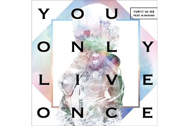 羽多野渉「You Only Live Once」CD