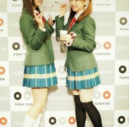 相坂優歌の画像 p1_2