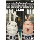 累計90万枚の大ヒット「ウサビッチ」に待望の新作 『ウサビッチ ZERO』発売 画像