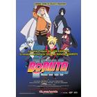 映画「BORUTO」早くも米国公開決定、10月10日から80都市以上で上映 画像