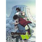 「Dimension W」日本SF大会でメインキャスト発表 小野大輔、上田麗奈らを起用 画像