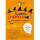 矢島昌子や折笠富美子、豪華声優による「絵本読み聞かせ歌の会」9月27日開催 画像