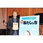 「新あたしンち」ゲスト声優に須賀健太、念願の声優初挑戦 画像