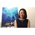 「ファインディング・ドリー」オリンピックメダリスト田中雅美が声優初挑戦 画像