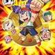 「コロッケ!」アニメ放送10周年 ShoProチャンネルで全52話無料配信スタート 画像