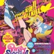 ギリギリ過ぎるアニメ「パンスト」が Blu-ray BOXに 10月25日発売決定 画像