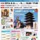大阪国際マンガグランプリ初開催 士郎正宗、いがらしゆみこ、水面かえる「茶の涙」に表彰 画像