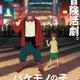 アヌシー映画祭で「バケモノの子」特集 奥田誠治氏がプレゼンテーション 画像