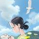 長編アニメ「この世界の片隅に」クラウドファンディング 3622万円の調達で終了 画像