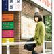 映画館とカフェをお散歩! 「東京映画館 映画とコーヒーのある1日」発売 画像