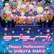 「ラブライブ!」ハロウィン限定ショップが渋谷にオープン 描き下ろしイラスト登場 画像