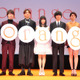 少女マンガ原作『orange-オレンジ-』映画完成披露試写に土屋太鳳、山崎賢人らが登壇 画像