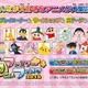 親子で楽しめる「ファミリーアニメフェスタ2016」 「AnimeJapan 2016」の隣で併催 画像