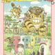 ジブリ美術館の新企画「猫バスにのって ジブリの森へ」7月16日スタート 宮崎駿監督が企画・監修 画像