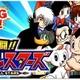 手塚キャラクターが一同に集結 「大乱闘!!手塚オールスターズ」年内登場 画像