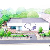 「スヌーピーミュージアム」が六本木に 本国の分館として期間限定オープン 画像
