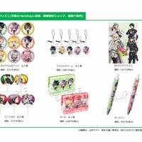 「終わりのセラフ」限定グッズをJR東日本エキナカで販売 コラボキャンペーンも開催 画像