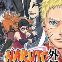 「NARUTO」外伝単行本が8月3日発売 「ジャンプ」36号に掛け替えカバーが付属 画像