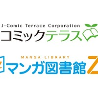 GYAOが赤松健氏運営の「絶版マンガ図書館」を継承、新サービスに発展 画像