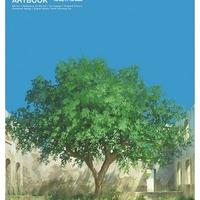 「バケモノの子」を支えたアートが一冊に 8月7日にARTBOOKを刊行 画像