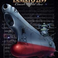 「宇宙戦艦ヤマト2199」ライブコンサートがBD/DVDに 宮川彬良のヤマトサウンドを堪能 画像