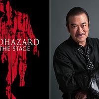 舞台「BIOHAZARD」主人公・タイラー役に矢崎広、千葉真一の出演も発表 画像