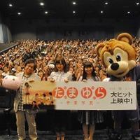 「たまゆら~卒業写真~」第2部上映スタート 東京と広島で舞台挨拶で喜びの声 画像