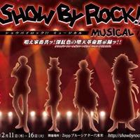 "「SHOW BY ROCK!!」2016年2月に舞台化 ""シンガンクリムゾンズ""メインのミュージカル 画像"