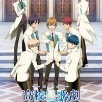ミュージカルアニメ「スタミュ」10月5日TOKYO MXにて放送開始 キャストのコメント動画も公開 画像