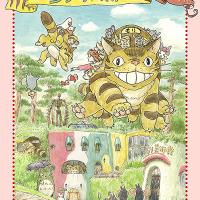 ジブリ美術館の新企画「猫バスにのって ジブリの森へ」7月16日スタート 宮崎駿監督が企画・監修