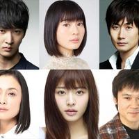 映画「一週間フレンズ。」 上杉柊平、高橋春織らも出演